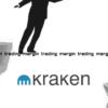 ¿Es confiable Kraken?