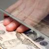 Como depositar dólares en el banco